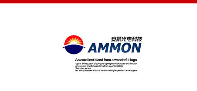 术公司美国仙农LOGO 商标设计 中标 VIS 金榜题名 公司标志LOGO图片