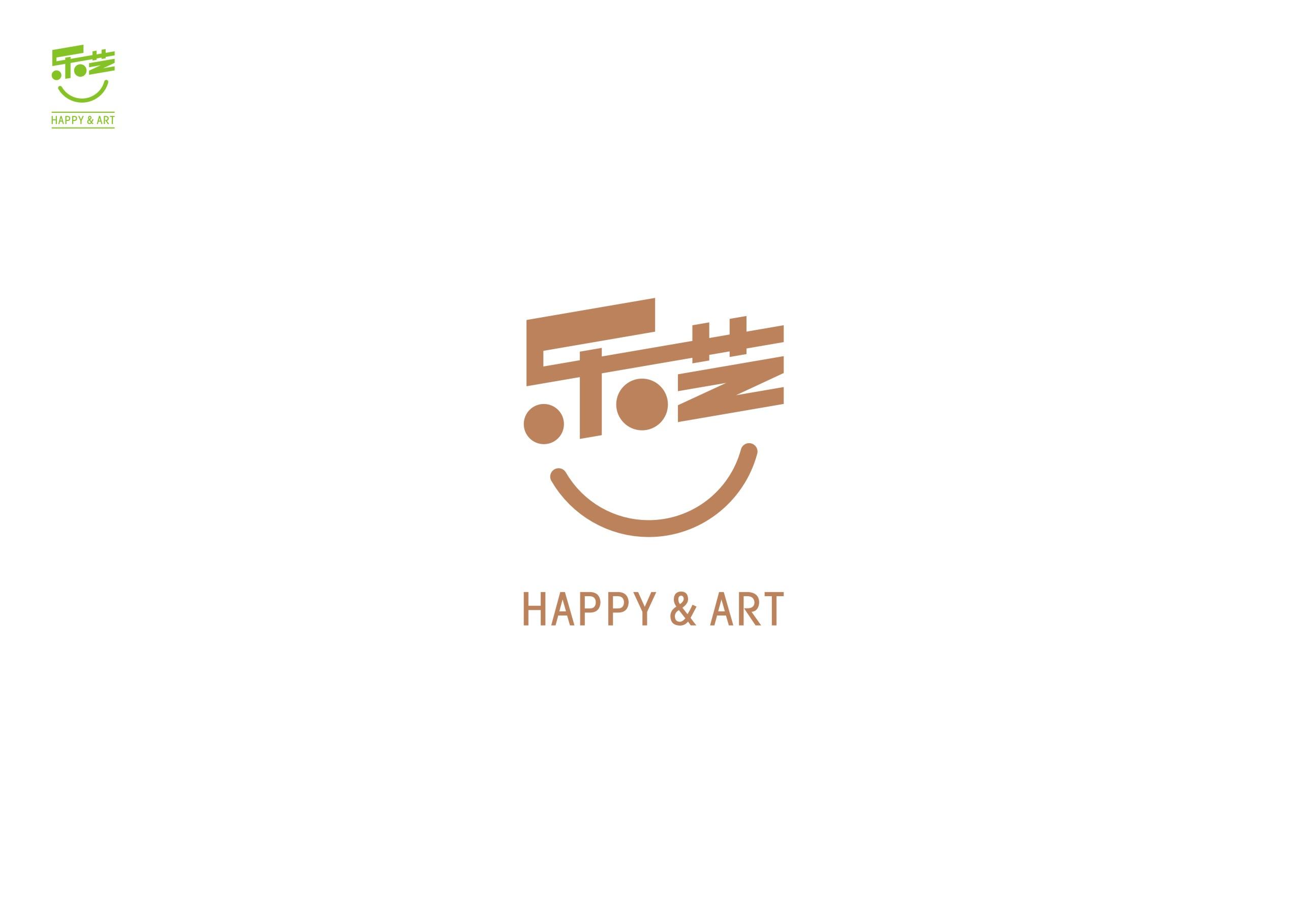 """""""乐艺""""logo设计"""