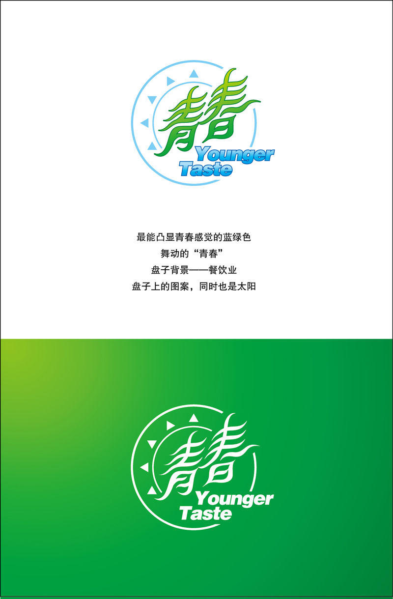 任务青春LOGOv任务_1500元_K68威客公寓单身餐饮设计图平面35图片
