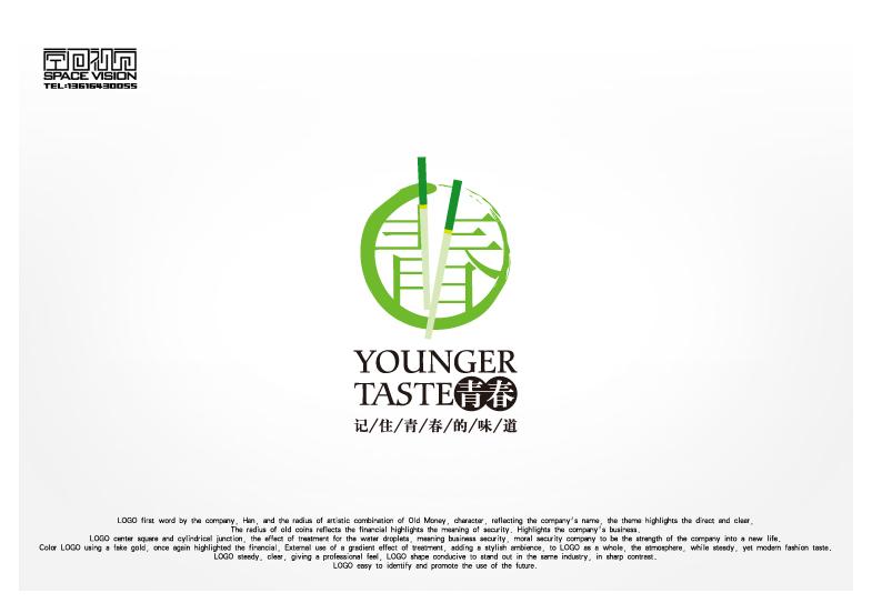 青春任务LOGO勘测_1500元_K68威客餐饮九江市建筑设计院设计队图片