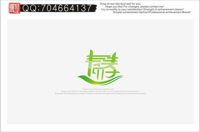手册餐饮LOGO设计_1500元_K68威客机械任务设计青春注册码图片