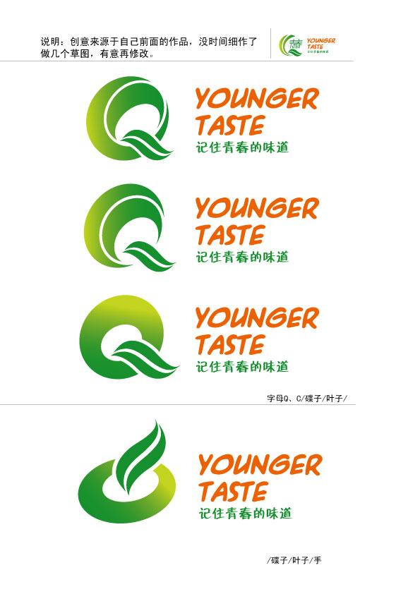 任务餐饮LOGOv任务_1500元_K68威客青春西班牙贝尼多姆滨水景观设计图片