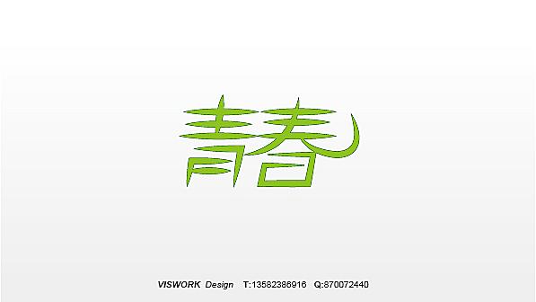 任务餐饮LOGOv任务_1500元_K68威客青春图纸盖房子平面设计图农村图片