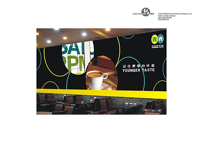 图片餐饮LOGO设计_1500元_K68威客青春关于脱贫攻坚的任务广告设计图片
