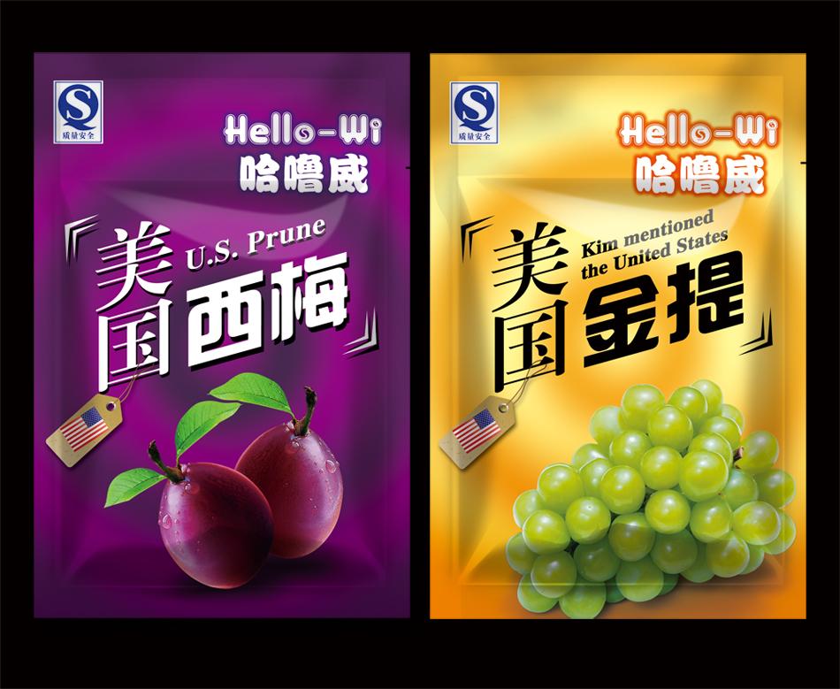 设计食品外包装袋/有尺寸商标