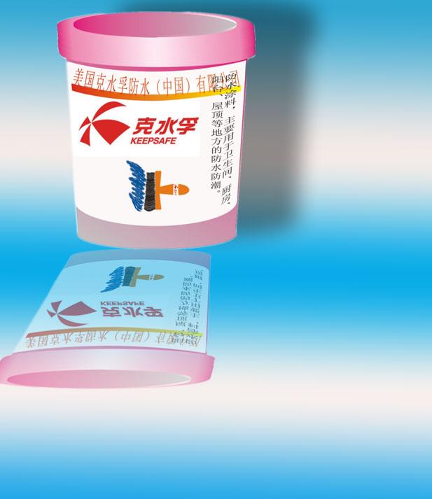 防水涂料桶包装设计- 稿件[#2530002]