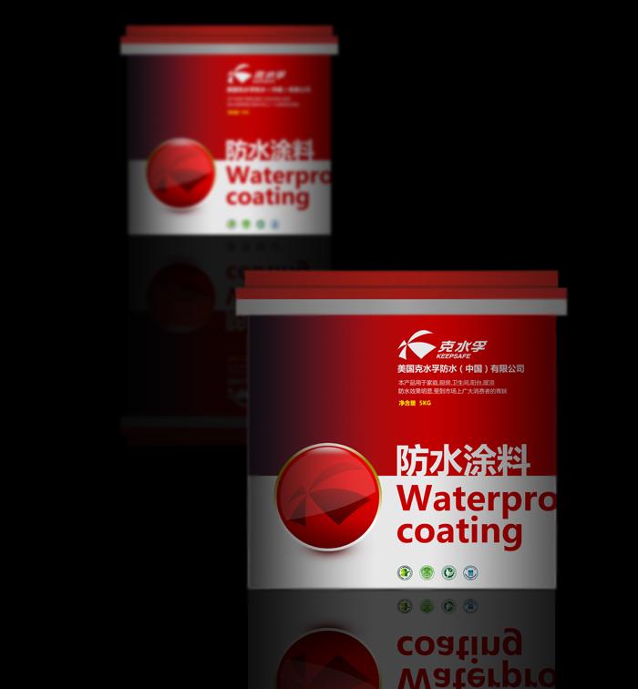 防水涂料桶包装设计