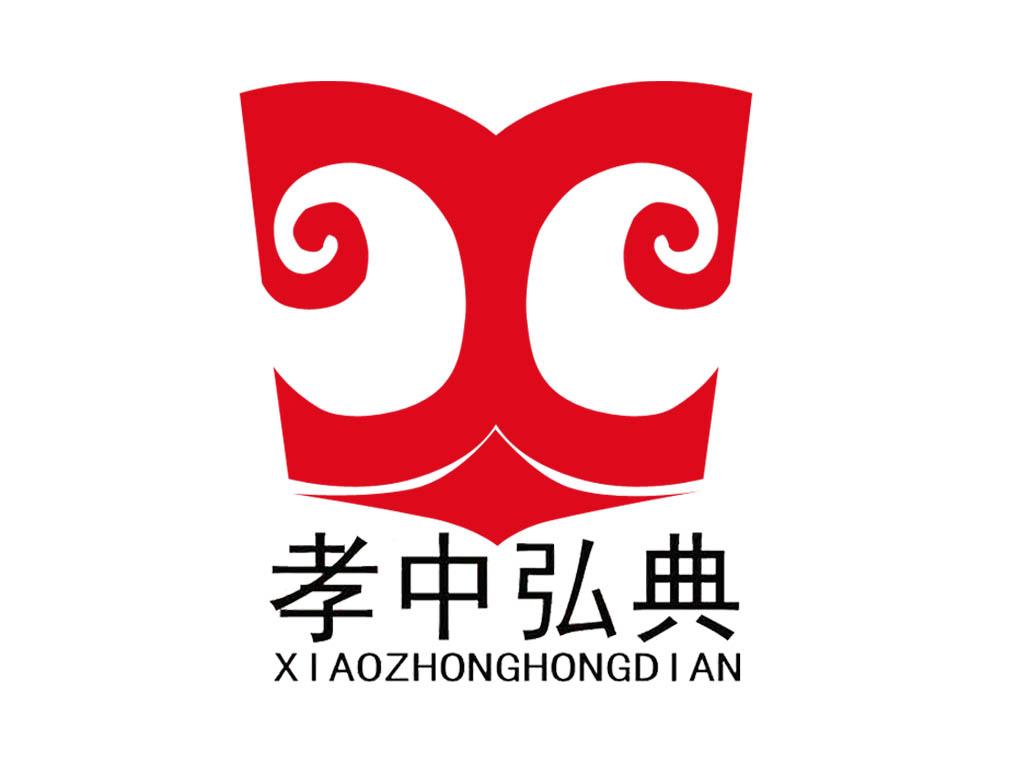 创造者5号稿件_孝中弘典logo和名片设计_k68