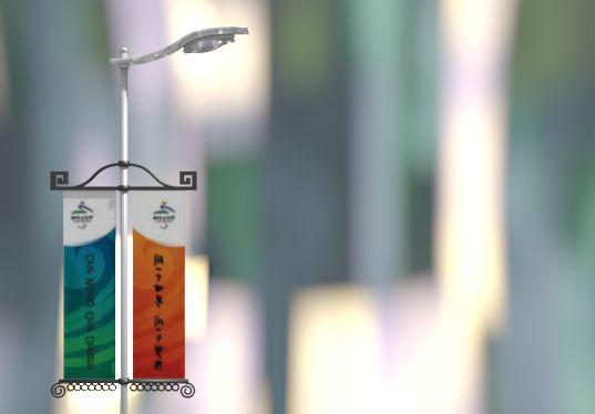 灯杆道旗样式设计