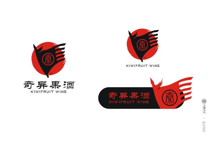 秦文化背景的logo,名片车贴等设计