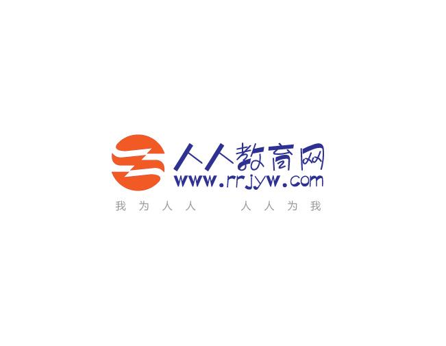 人人教育网网站logo设计