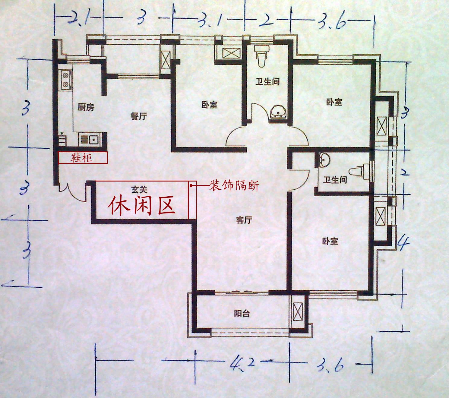 三室两厅房子装修设计图征集