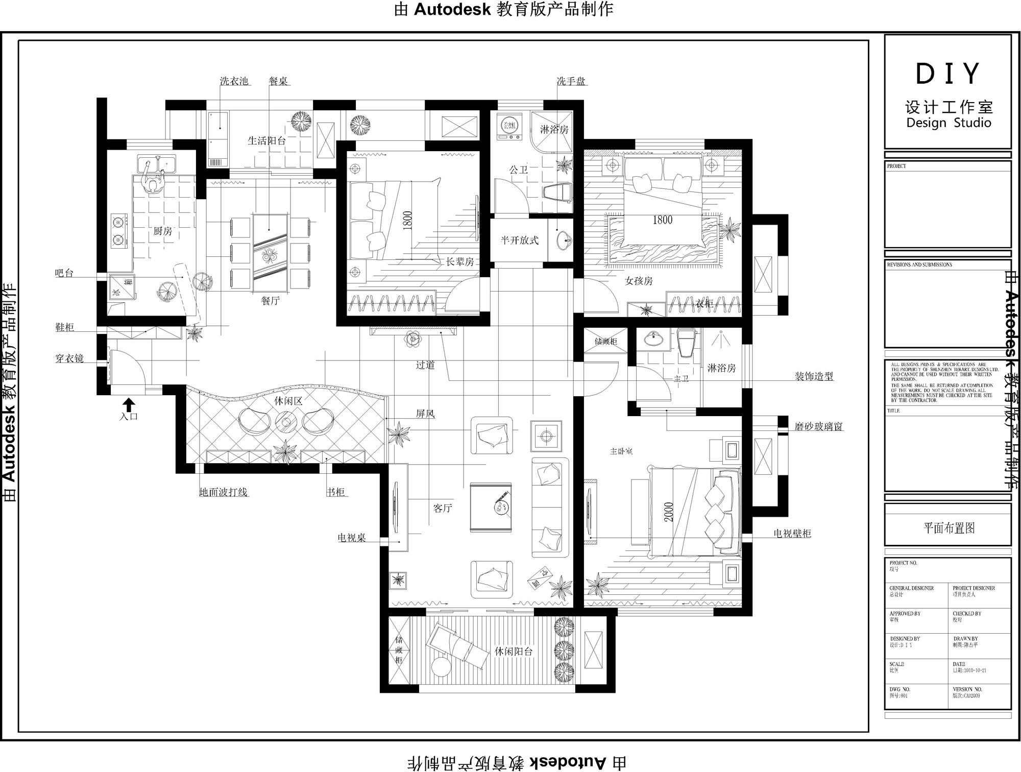 征集三室两厅房子装修设计图方案,高手设计师们请进! 总体要求:简捷,大方,实用,大气、有现代感、雅致。不论是什么设计风格要有特色,不俗套。设计稿(平面图和效果图)要求注明配色方案(包括窗帘和沙发等)和材料的选取及装修时注意事项(最好提供装修预算)。 01、户 型:三室两厅二卫一厨,总建筑面积143平方米,建筑层高2.