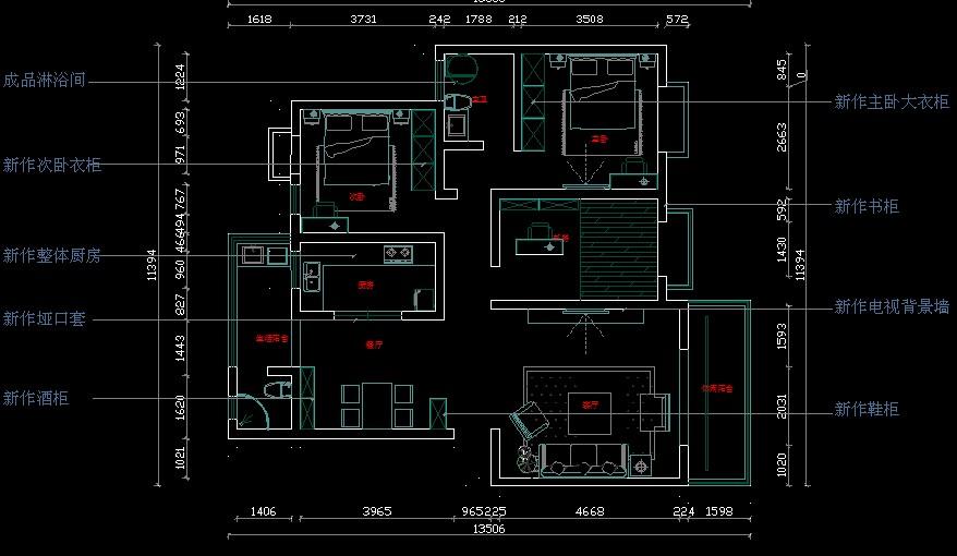 住房室内装修设计