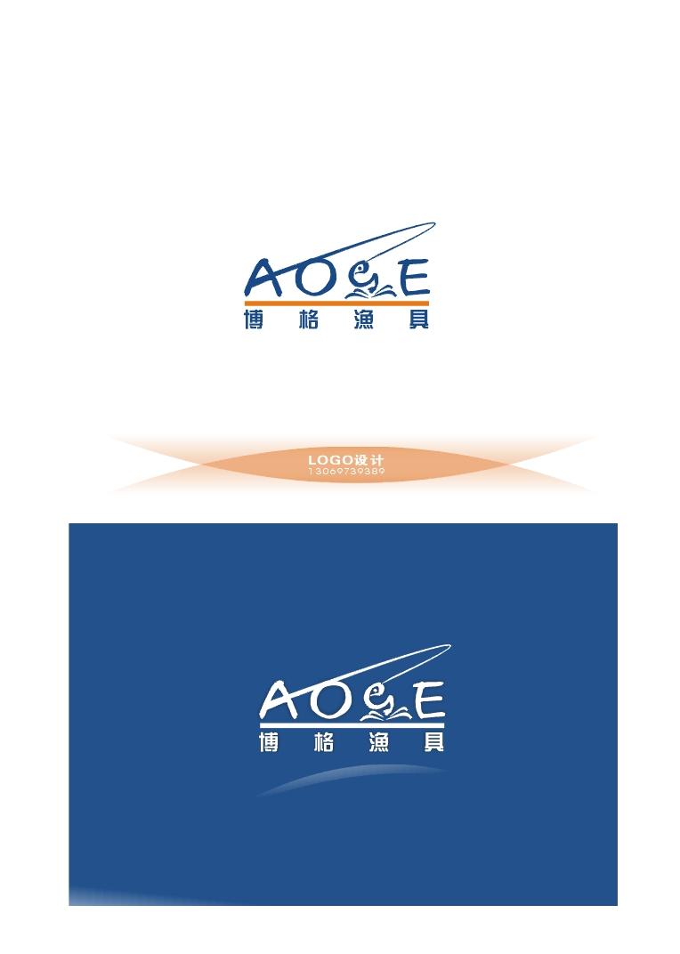外贸渔具公司logo设计