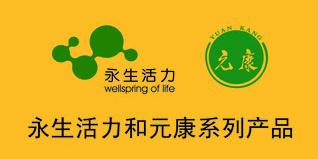 16368号 北京微而妙公司LOGO等设计 中标 kly 金榜题名 公司标志