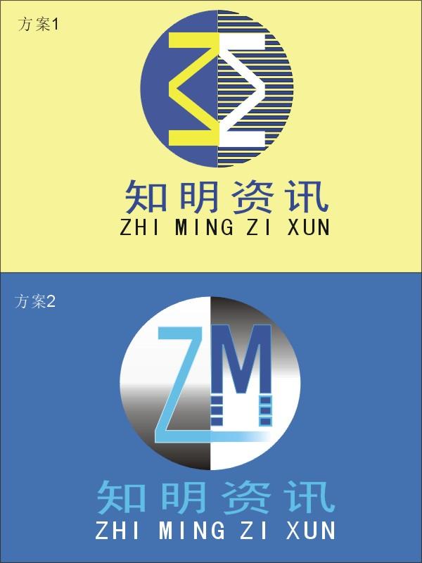 武汉知明资讯科技有限公司logo设计_2670316_k68威客网