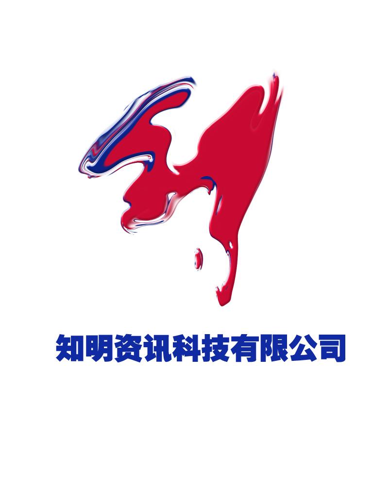 武汉知明资讯科技有限公司logo设计_2686595_k68威客网
