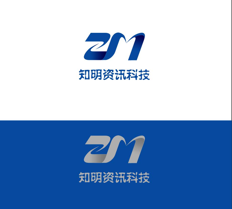 武汉知明资讯科技有限公司logo设计- 稿件[#2636643]