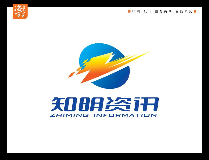 武汉知明资讯科技有限公司logo设计_2692861_k68威客网