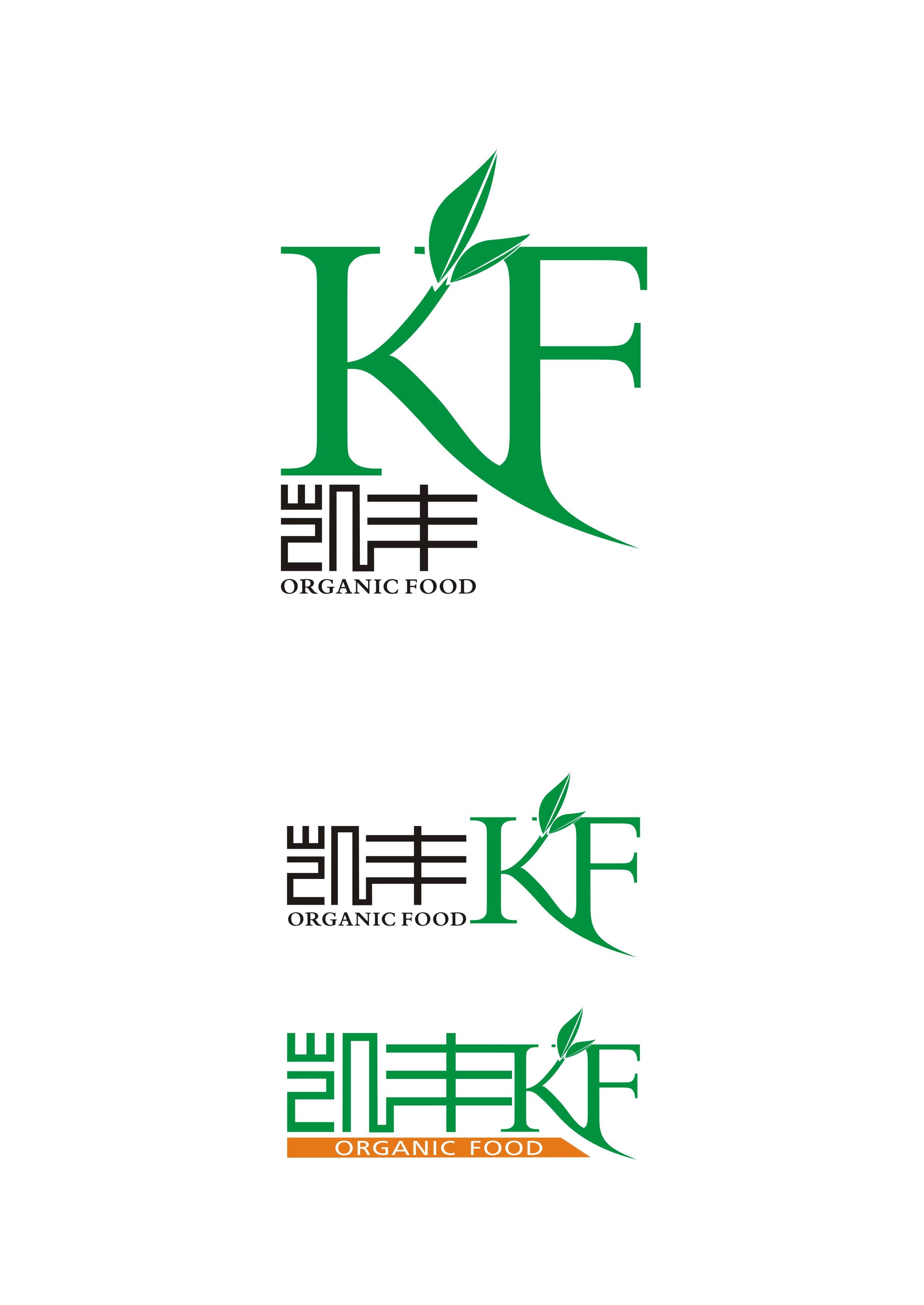 生鲜果蔬出口贸易公司logo设计