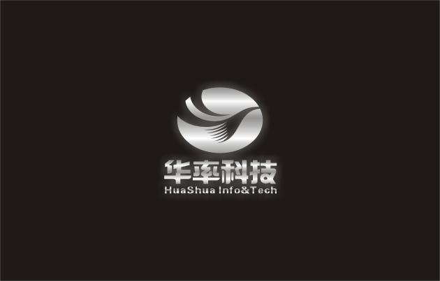 华率信息科技有限公司 logo 设计