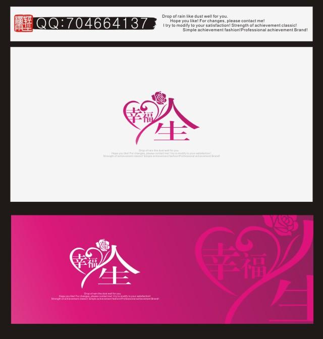公司及产品logo设计,名片设计