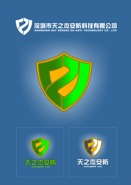 logo设计欣赏 logo在线制作 logo在线设计