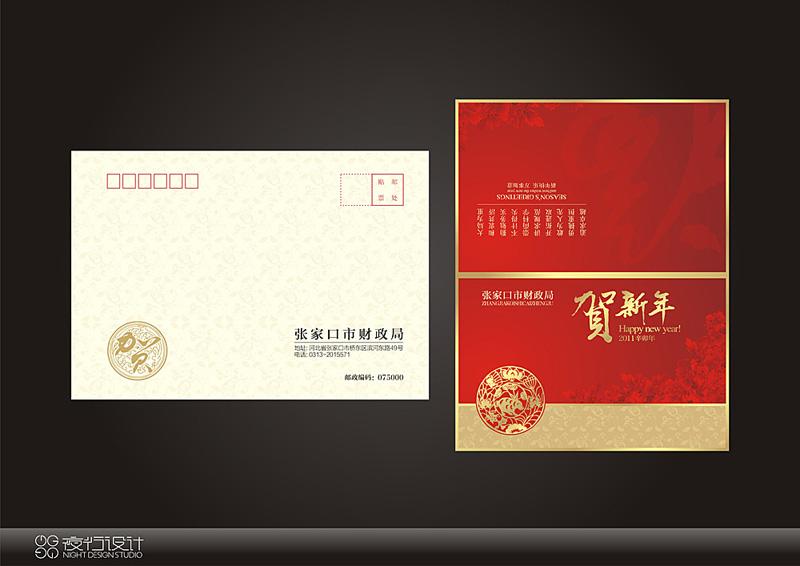 www.fz173.com_张家口市财政网。