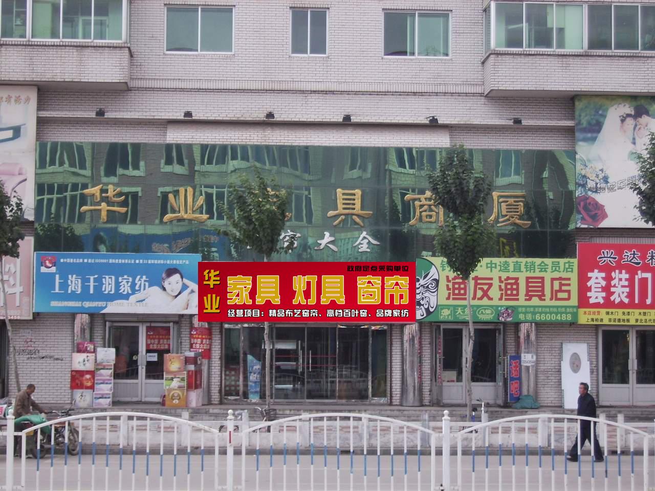 店铺牌匾设计_100元_k68威客任务