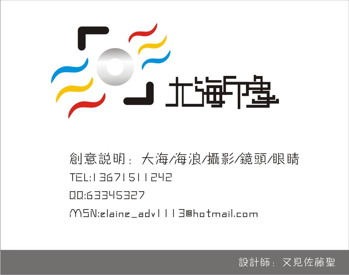 摄影摄像工作室logo,名片设计