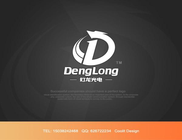 苏州灯龙光电科技有限公司logo设计/急_2565246_k68威客网
