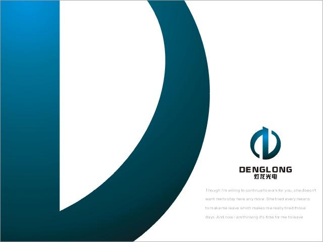 苏州灯龙光电科技有限公司logo设计/急_2565844_k68威客网