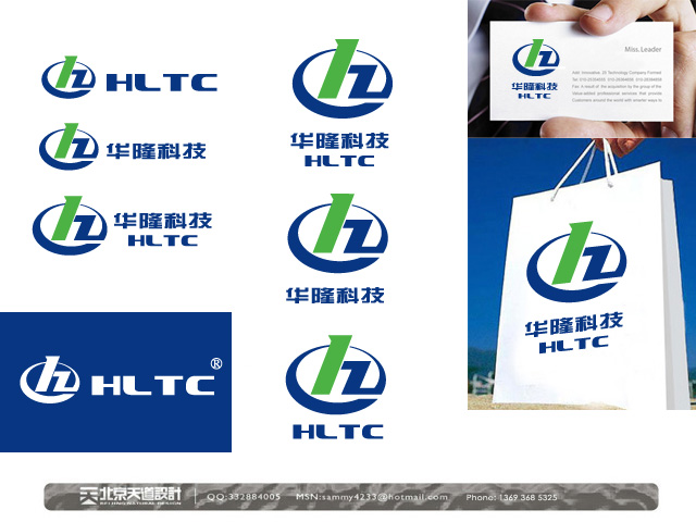 华隆科技公司logo 名片手提袋信封等设计 1000元 16560号任务 k68易