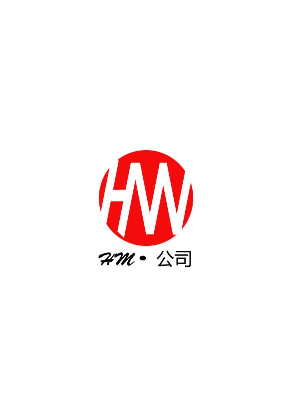hm公司logo设计