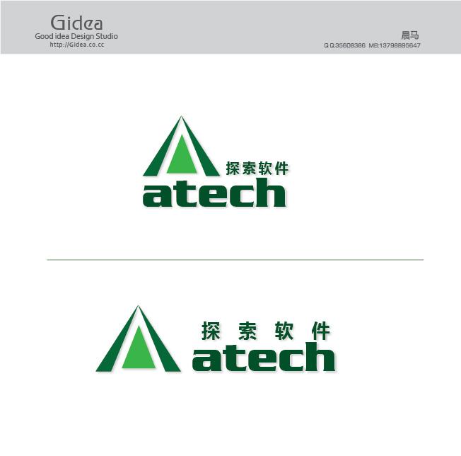 logo設計軟件_在線logo生成器