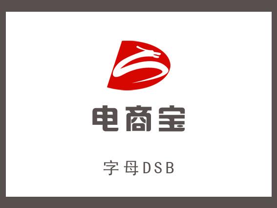 电商宝logo设计_2599948