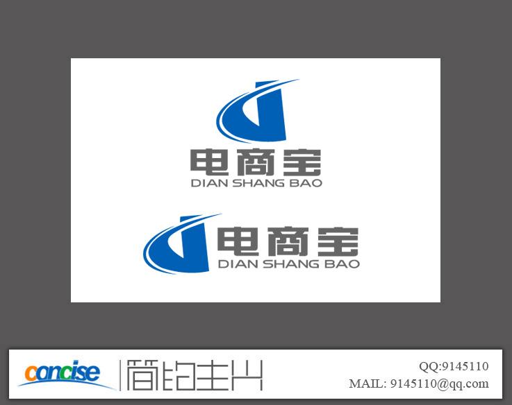 电商宝logo设计