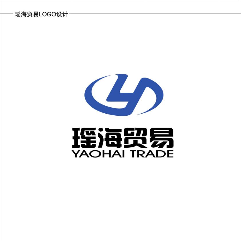 北京瑶海贸易有限公司logo设计