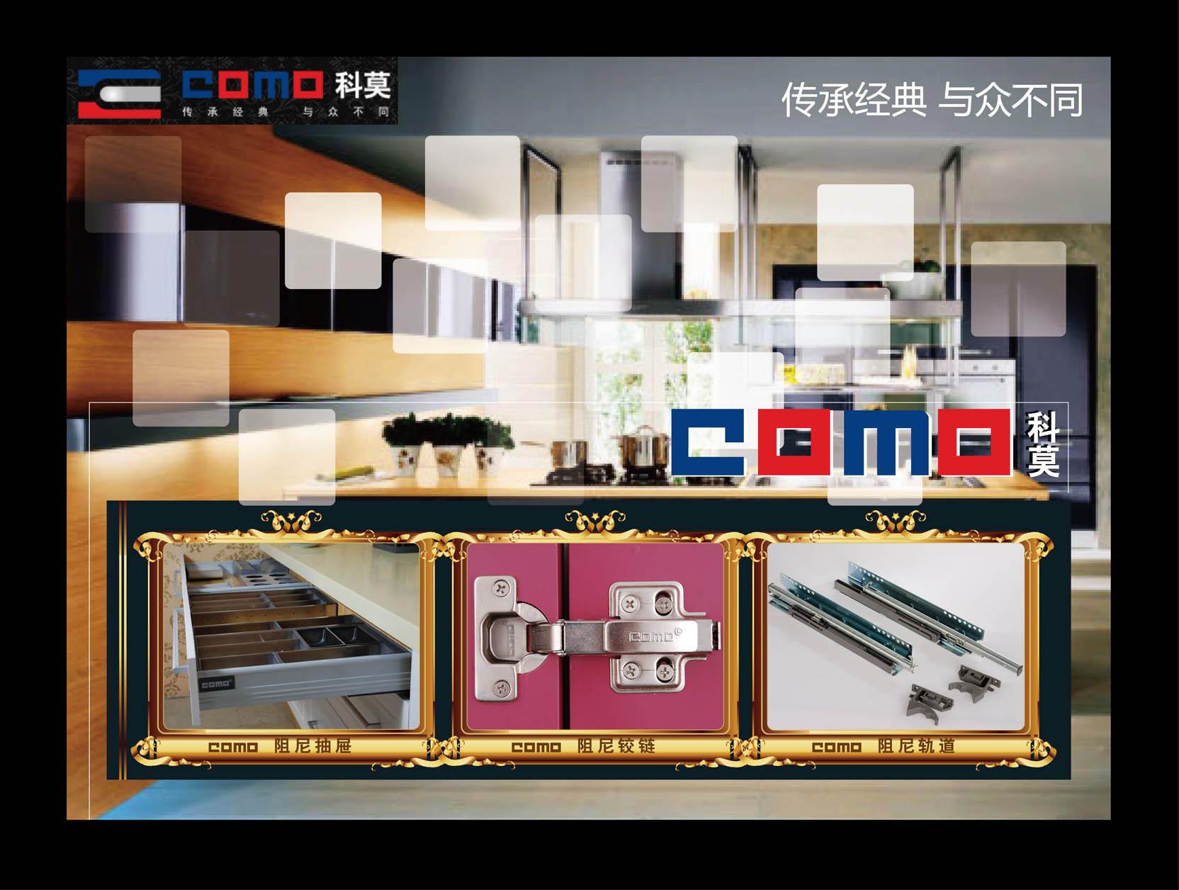杂志平面广告设计(a4大小)