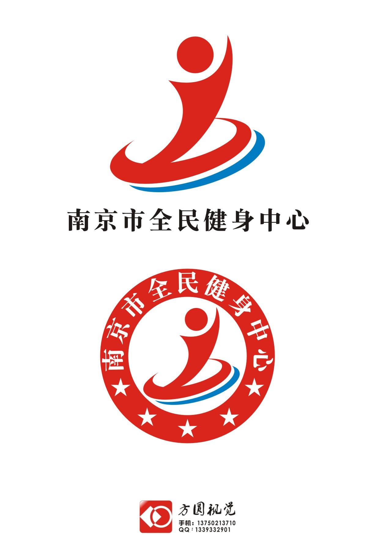 南京市全民健身中心logo设计
