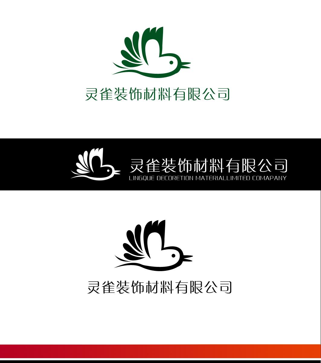上海灵雀装饰材料有限公司logo及名片设计_2592546_k68威客网