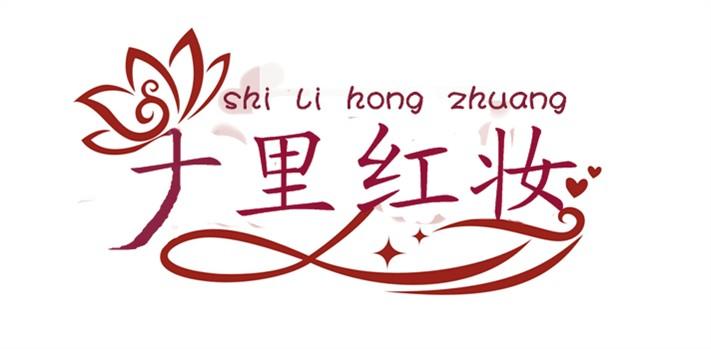 logo logo 标志 设计 矢量 矢量图 素材 图标 711_349