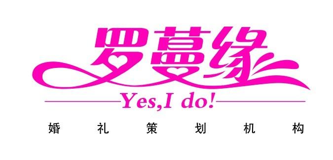 logo logo 标志 设计 矢量 矢量图 素材 图标 675_325