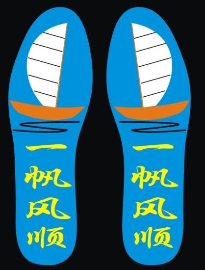 设计一款十字绣鞋垫