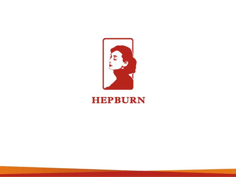 赫本布艺软装体验馆logo及vi应用设计图片