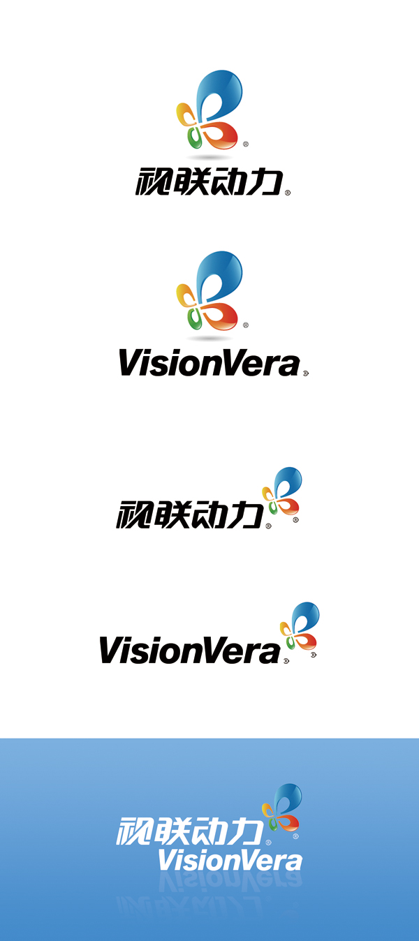 视联动力公司名称中英文字体设计