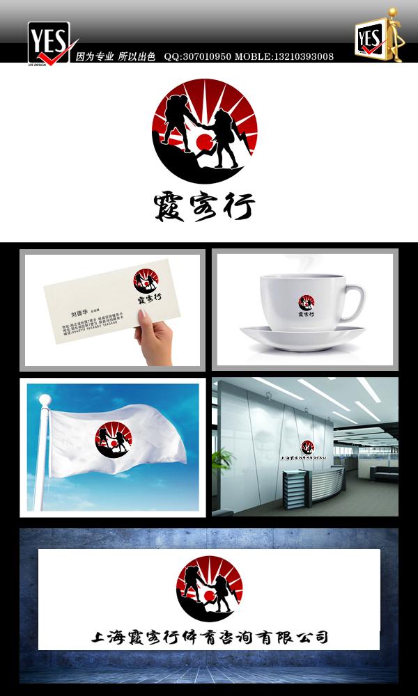 户外拓展公司设计logo/名片/旗帜