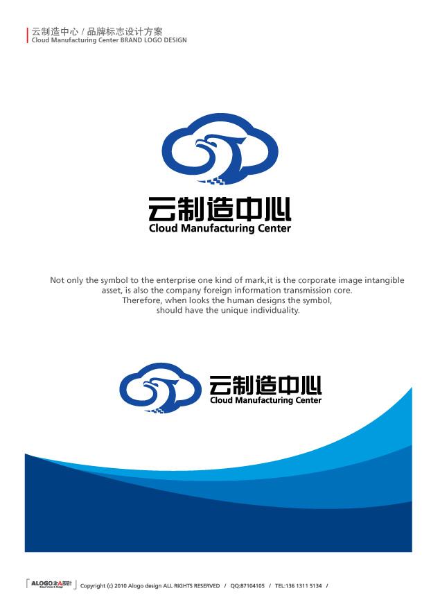 云制造中心logo设计