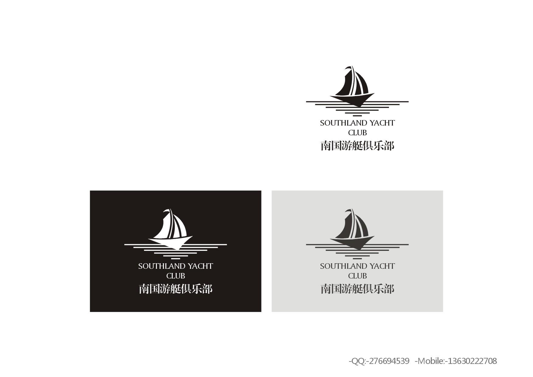 南国游艇俱乐部logo设计[新意见]